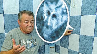 Что может скрываться за обычной плиткой в ванной...