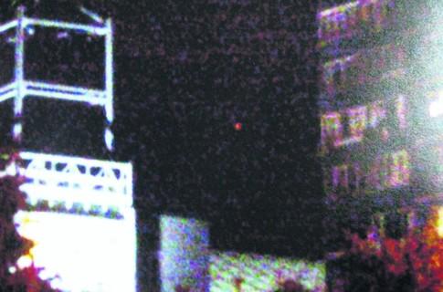 В Днепропетровске создали центр для изучения НЛО