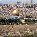При раскопках старого Иерусалима были обнаруженны древнеримские ванны