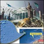 Сервис Google Ocean разместил в Сети сенсационную фотографию, сделанную в Атлантике