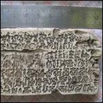 Японские археологи обнаружили древнюю таблицу умножения