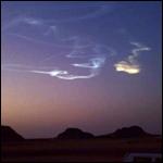 Что же такое суданский метеорит?