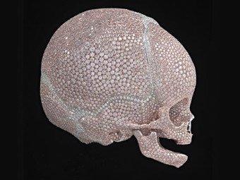 Самый дорогой в мире.. череп