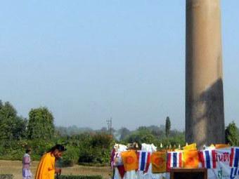 Международная группа археологов приступила к маштабному иследованию главной буддийской святыни