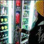 В Тайване установят торговые аппараты способные догадываться, что нужно покупателю