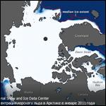 Арктика в этом году толком то и не замерзла
