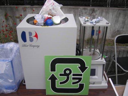 Пластиковыми пакетами можно будет отапливать дома
