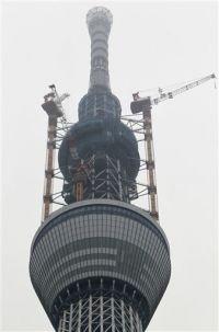 Самая высокая в мире телебашня достраивается в Японии