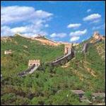 Археологи обнаружили в провинции Цинхай на северо-западе Китая неизвестные ранее остатки Великой Китайской стены