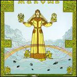 Мокошь - богиня, влиянием на людей почти равная Перуну