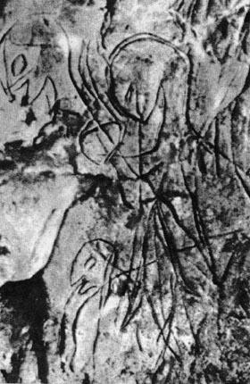 Первобытные люди рисовали странных