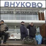 В аэропорту «Внуково» при заходе на посадку один из самолетов чуть не столкнулся с НЛО