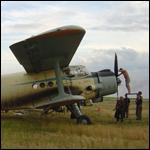 Пропал самолет АН-2