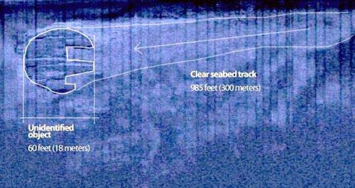 Ocean X совершила еще несколько погружений к таинственному НЛО