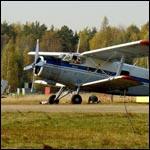 В Свердловской области следователи проверяют информацию об Ан-2