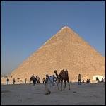 Пирамида Хеопса - могущественное оружие древних,  разрушитель планет