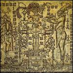 Крест майя заговорил