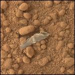 Марсоход поймал что-то странное