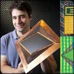 Ученые из Университета Дьюка создали экспериментальный прототип плаща-невидимки