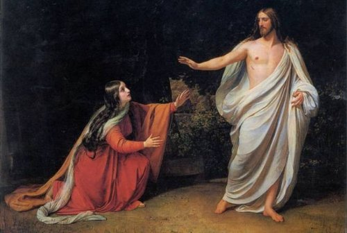 Мария Магдалина имела детей от Христа?