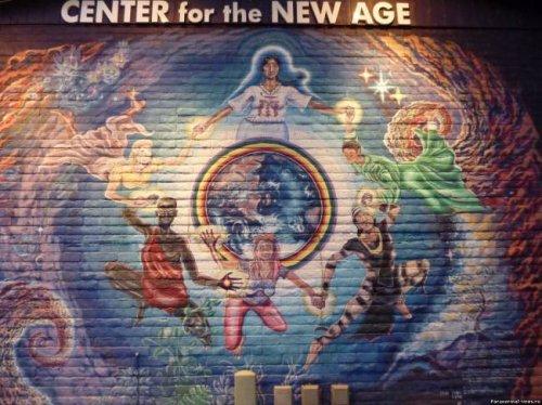 Нью-эйдж -  восстание человека против устаревших представлений, норм и ограничений