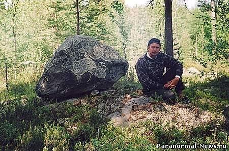 Поющие камни