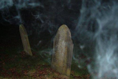 Деревня 12 призраков
