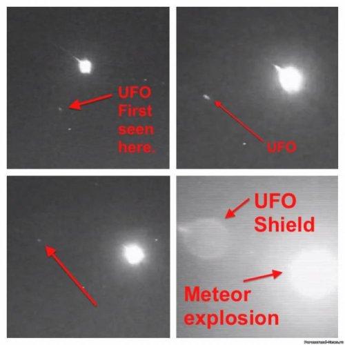 Японский метеорит разбили НЛО