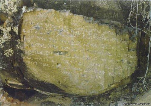 Древний камень с надписями