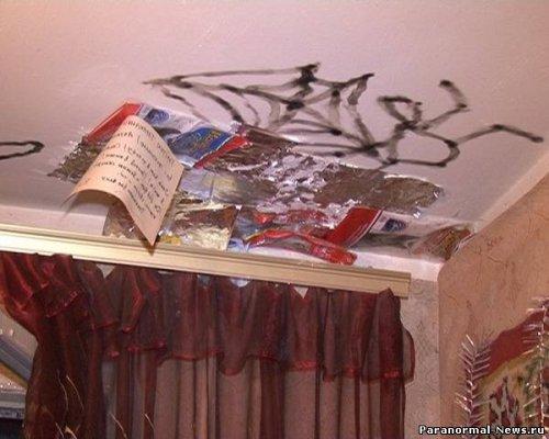 Ритуальное убийство в Ровно