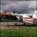 Пришло смс от пилота пропавшего Ан-2
