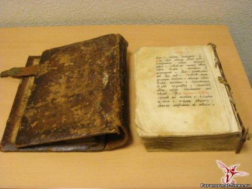 Загадочные книги: Стансы Цзяна