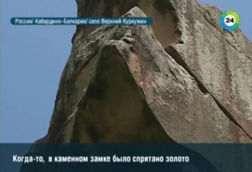 Ученые пытаются разгадать тайну Верхне-куркужинского Стоунхеджа