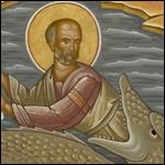 Иона и Водяной