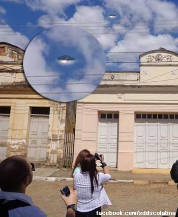 Странный объект в небе над Бразилией