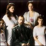 Наказание за расстрел Романовых