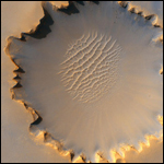 Геологи продлили вулканическую активность на Марсе