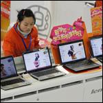 Китайцы защитятся от АНБ с помощью национальной операционной системы
