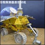 У китайского лунохода обнаружена неисправность