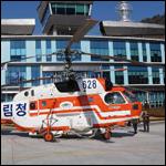 В Южной Корее открылся центр обслуживания вертолетов Ка-32