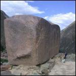 В предгорьях Алтая найден загадочный мегалитический комплекс