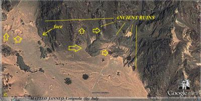 Древний заброшенный город обнаружен после сильной бури в пустыне Саудовской Аравии