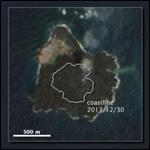 В Японии ученые наблюдали слияние двух вулканических островов