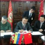 Венесуэла купила 26 китайских радаров