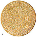 Фестский диск: дешифровка