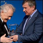 В Санкт-Петербурге вручена премия «Глобальная энергия»
