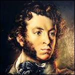 Хранил ли талисман Александра Пушкина?