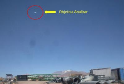 НЛО зафиксировали в Чили
