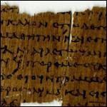 Найден один из древнейших амулетов с евангельским текстом