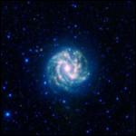 Российские учёные обнаружили новую галактику